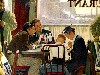 Free Artistic Wallpaper : Norman Rockwell - Prayer