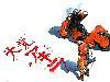 Free Comics Wallpaper : Akira