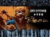 Free Fantasy Wallpaper : Hecatomb - Halloween