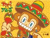 Free Games Wallpaper : Samba de Amigo