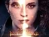 Free Movies Wallpaper : Breaking Dawn