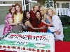 Free Movies Wallpaper : Desperate Housewives - Episode 100