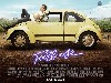 Free Movies Wallpaper : Footloose