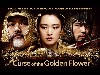 Free Movies Wallpaper : The Curse of the Golden Flower