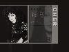 Free Music Wallpaper : Cher