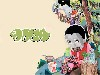 Free Music Wallpaper : MF Doom
