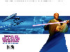 Free Star Wars Wallpaper : Clone Wars (Comics) - Mace Windu