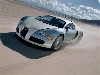 Free Vehicles Wallpaper : Bugatti Veyron