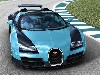 Free Vehicles Wallpaper : Bugatti Veyron Grand Sport Vitesse 2012
