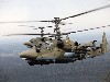 Free Vehicles Wallpaper : Helicopters